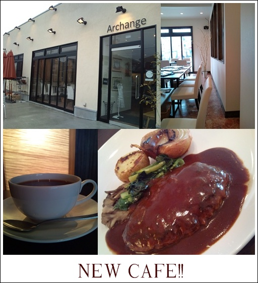 newcafe.jpg